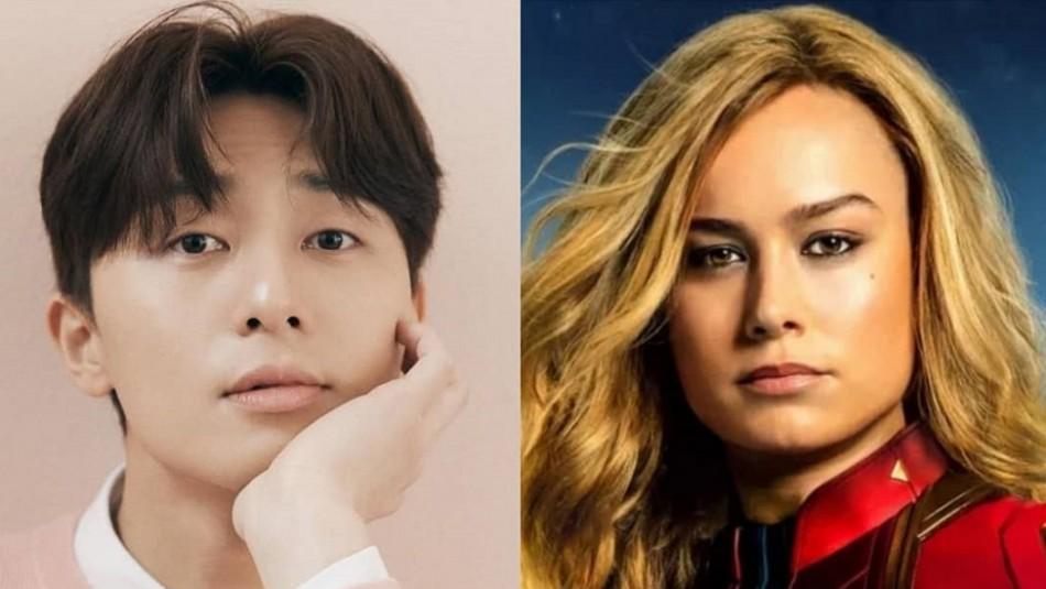 ¿Quién es Park Seo Joon?: El actor de