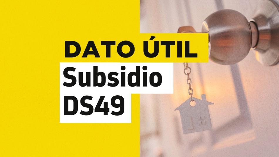Subsidio DS49 requisitos