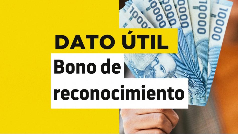 Bono de reconocimiento