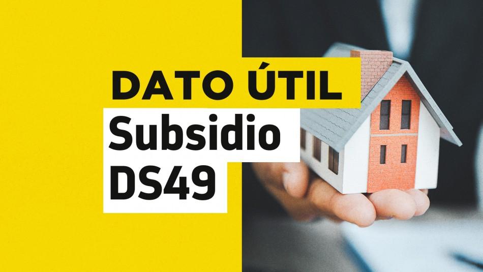 Subsidio DS49: ¿Cuál es el ahorro mínimo para postular?