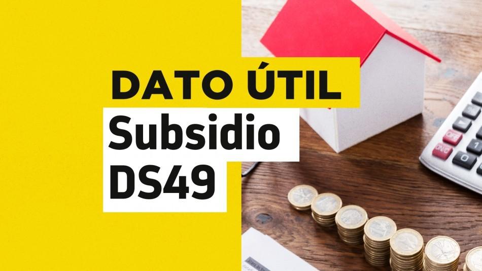 Subsidio DS49: ¿Cuánto dinero entrega el beneficio para comprar casa sin crédito hipotecario?