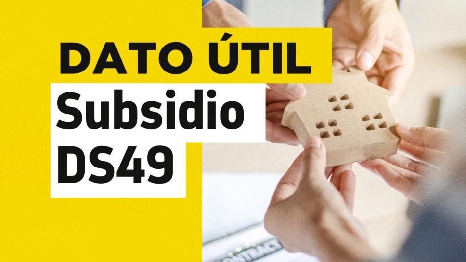 subsidio ds49