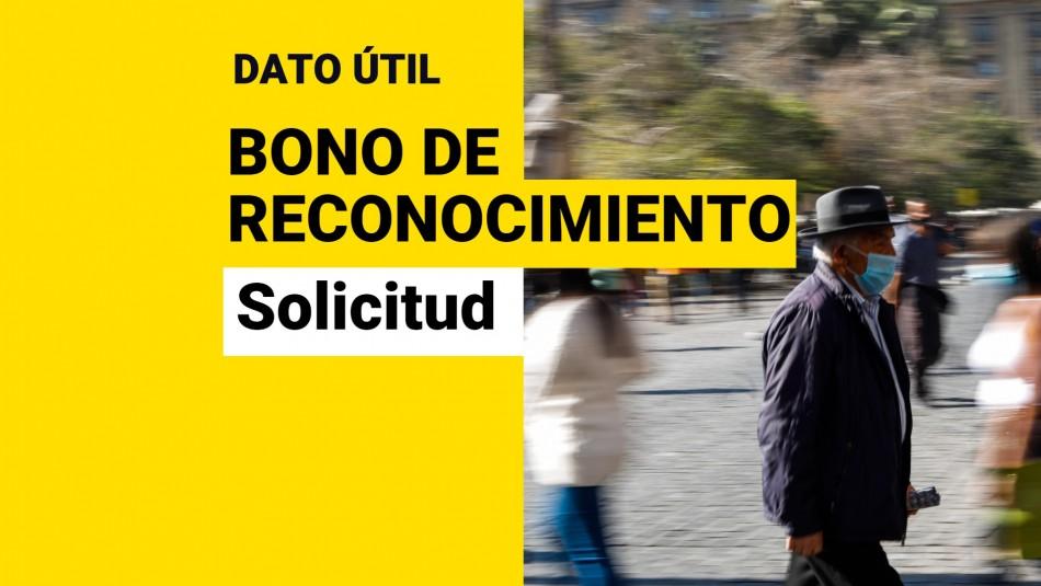Solicitar Bono de Reconocimiento requisitos